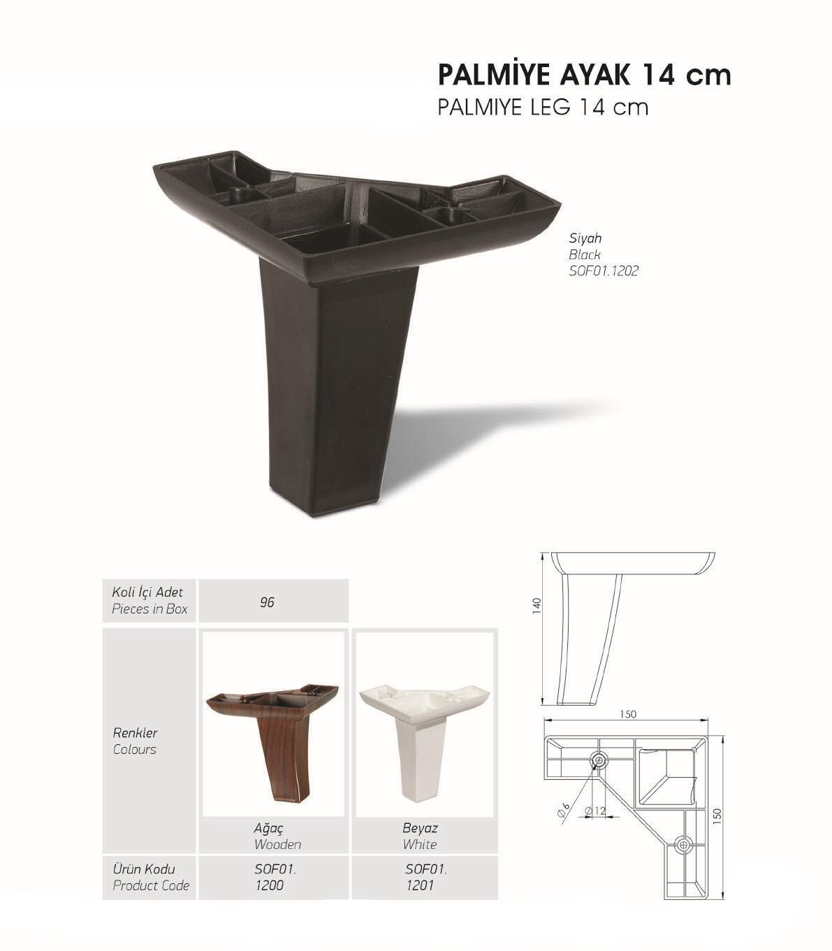 Palmiye Ayak 14 cm
