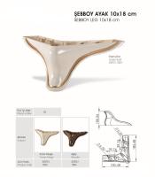 Sebboy Ayak 10x18 cm