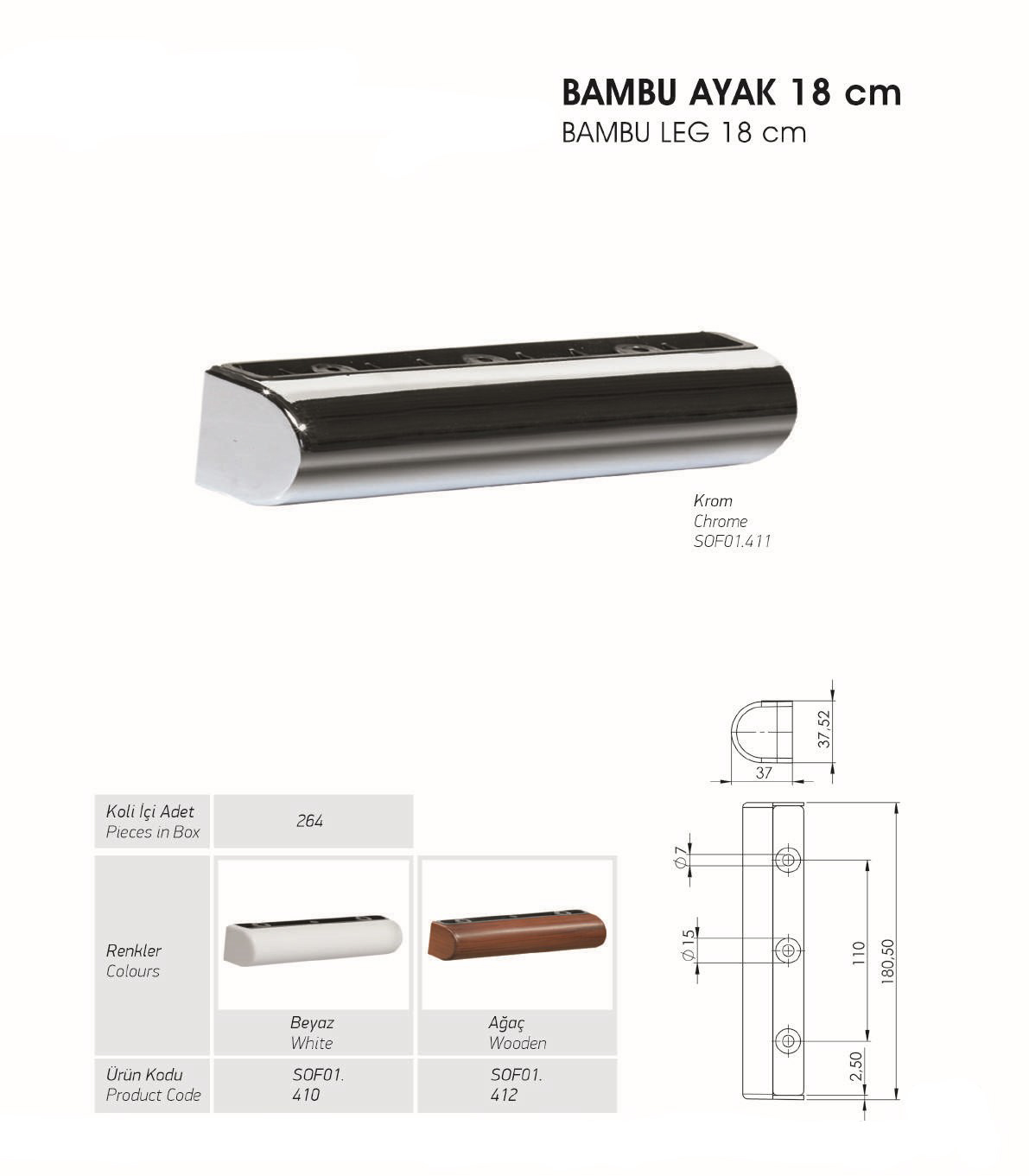 Bambu Ayak 18 cm