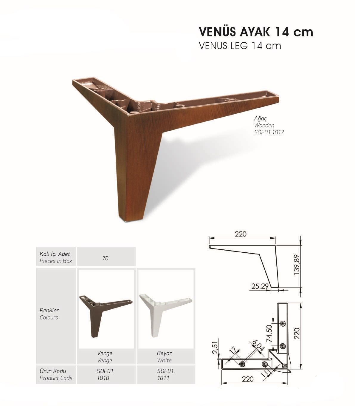 Venüs Ayak 14 cm